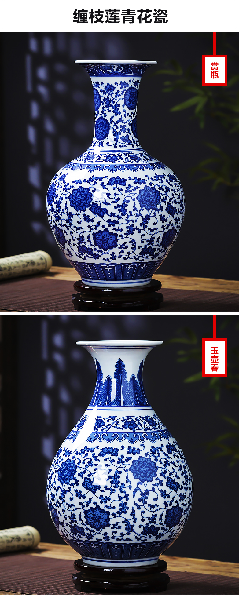 Jingdezhen ceramics new sitting room of Chinese style household furnishing articles antique blue and white porcelain vase rich ancient frame flower decorations