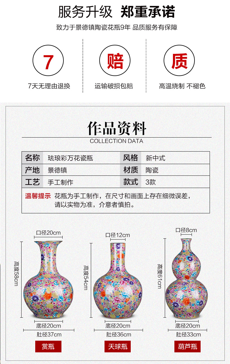 Jingdezhen ceramics colored enamel vase landing a large sitting room flower arranging European household act the role ofing is tasted furnishing articles TV ark