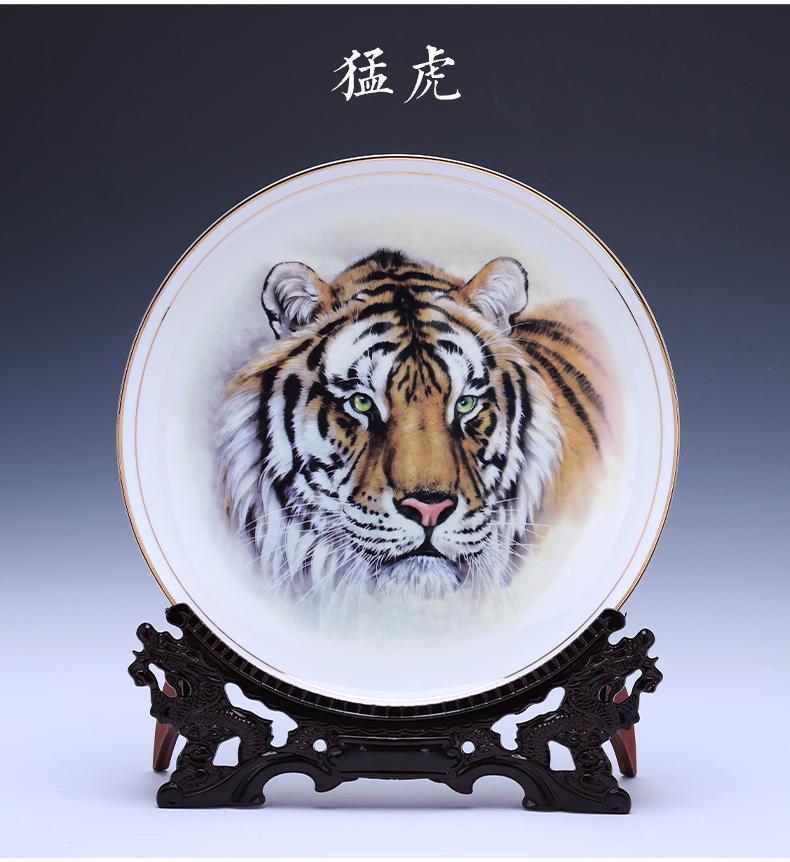 Hang dish of jingdezhen ceramics decoration plate up phnom penh ipads porcelain light modern key-2 luxury home sitting room adornment is placed