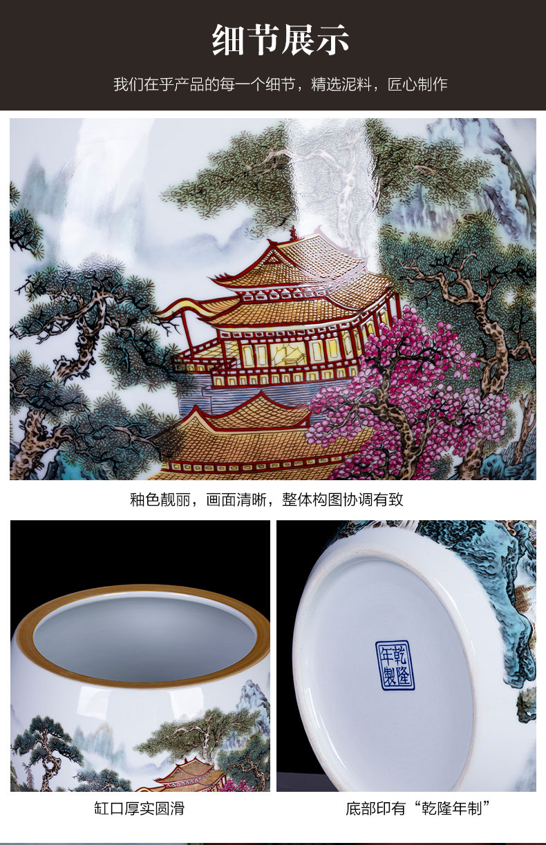 Jingdezhen ceramics powder enamel cornucopia hydroponic plant new home desktop sitting room adornment is placed in the basin