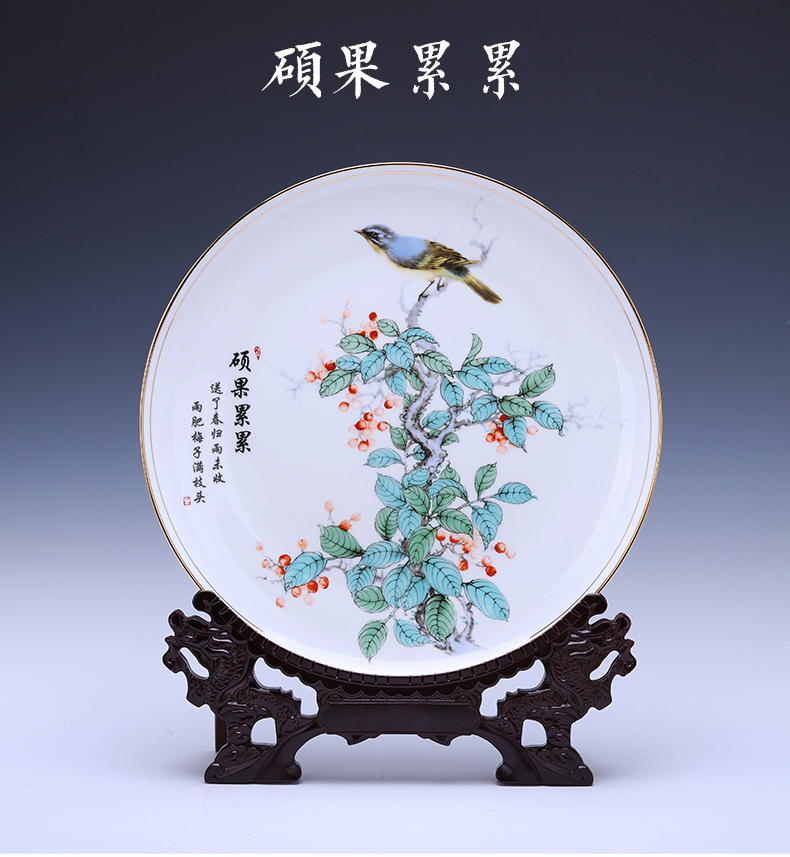 Jingdezhen ceramics hang dish place decoration plate up phnom penh ipads China TV ark, sitting room of Chinese style household ornaments