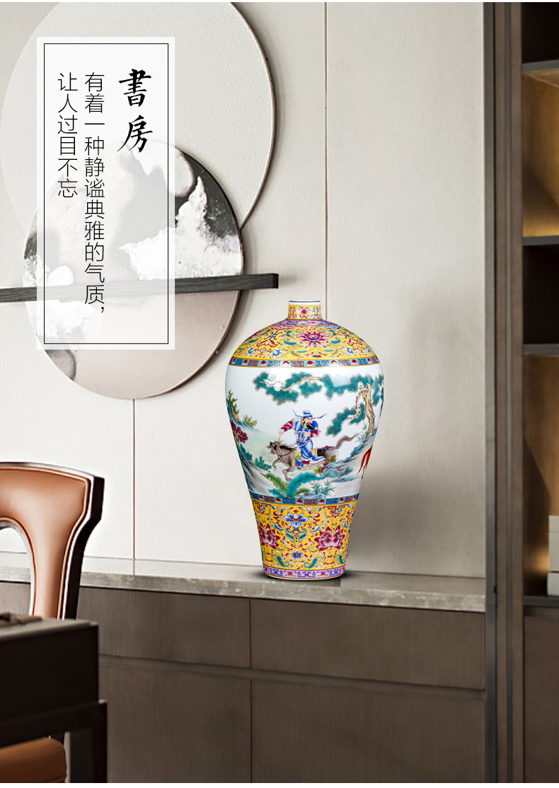 Jingdezhen ceramics vase under the archaize Xiao Heyue Han Xinmei bottles of the sitting room of Chinese style household adornment furnishing articles