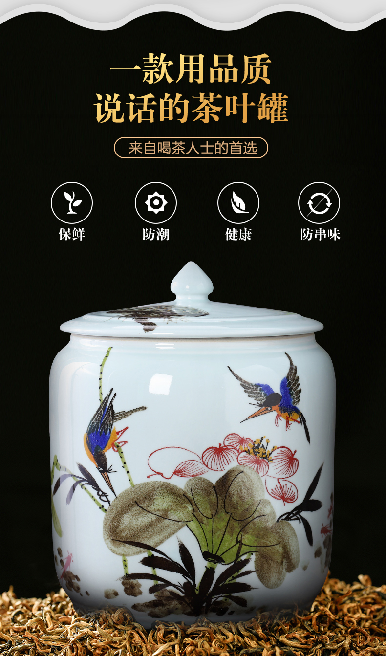 Jingdezhen ceramics hand - made tea pot and tea cake large storage tank sitting room of Chinese style household decorative furnishing articles
