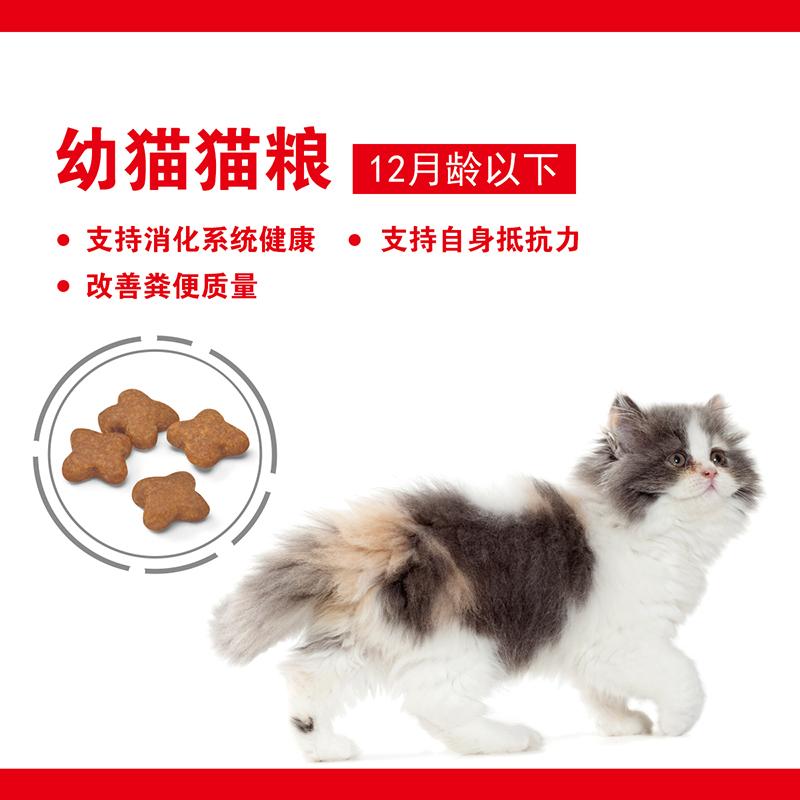 Royal canin tkk6949047599730 K36 400gx4 4-12