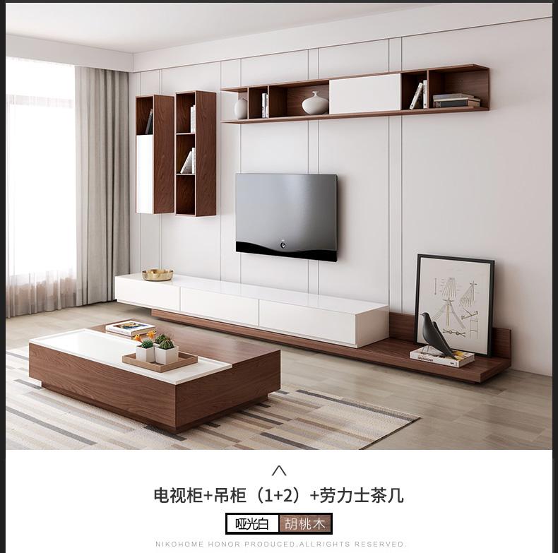 罗纳电视柜详情页taobao_06.jpg