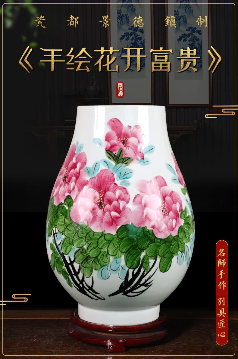 花瓶_01.jpg