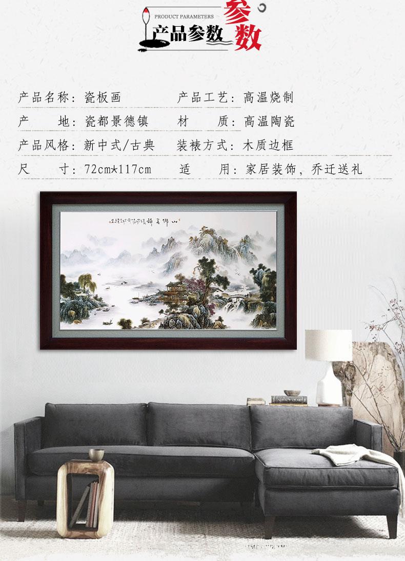 瓷板画_11.jpg