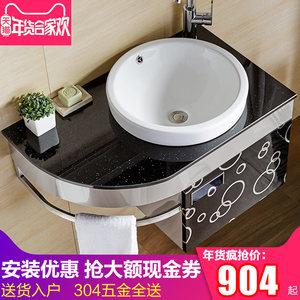 304不锈钢浴室柜洗脸盆柜组合卫浴柜洗漱台面盆柜卫生间洗手盆柜