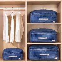 Сумка для хранения дневного вертикального стеганого одеяла хлопок Большая сумка одежды, одежда для детского сада, ткани, влагостойкие бытовые