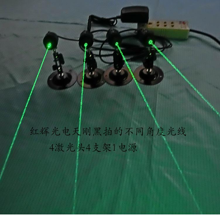 高清密室激光器 激光阵绿光 大功率点状532NM 50MW模组亏本赚信用