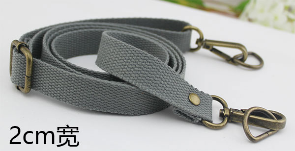 Gray 2cm Wide Bronze Buckle
