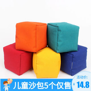 Pure-color children throw sandbags hand-throwing kindergarten canvas elementary school students physical education class training throwing toy bags mail