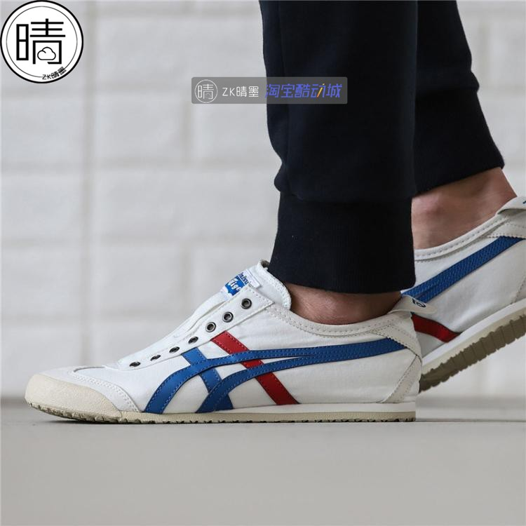 save off 9c95a 870b6 ZK Sunny Ink] Onitsuka Tiger MEXICO 66 One-legged TH1B2N ...