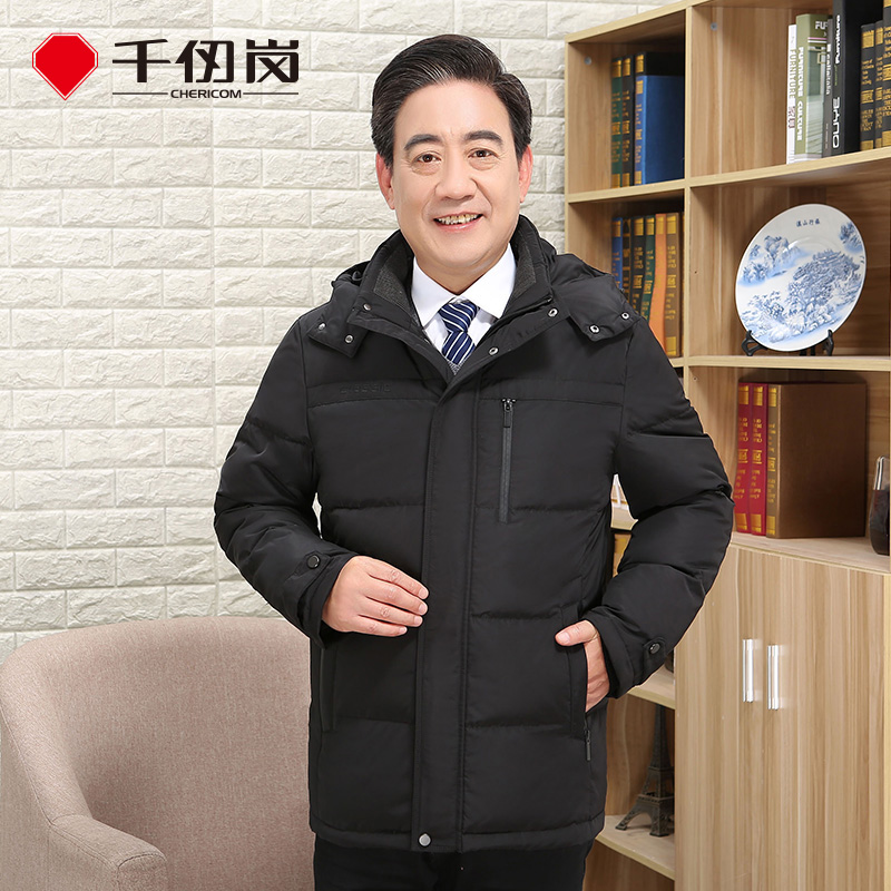 Thousands of Ren gang 2019 new business casual men's down jacket can be detachable cap collar warm father loaded 229661