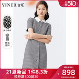 YINER Yiner Shopping Mall The same women's 2021 summer new lapel plaid dress