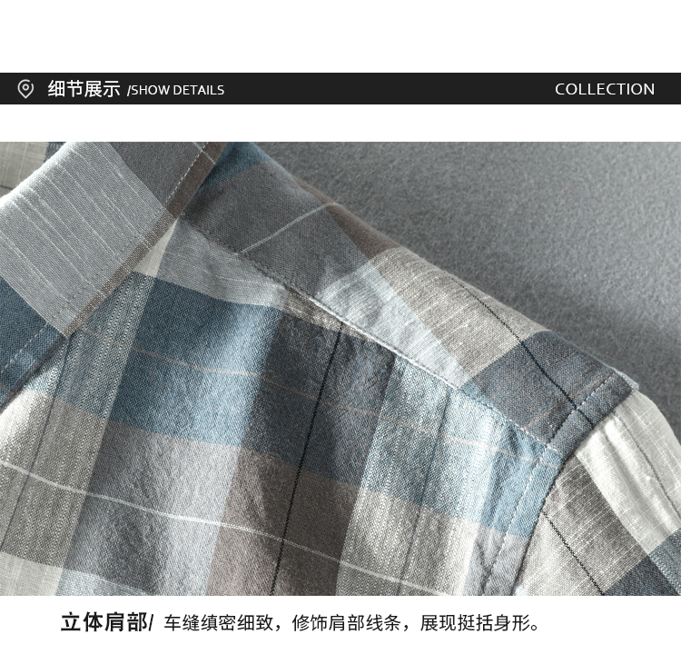 Autumn new men's casual large grid shirt collar cotton long-sleeved port wind young students color woven cotton shirt 46 Online shopping Bangladesh