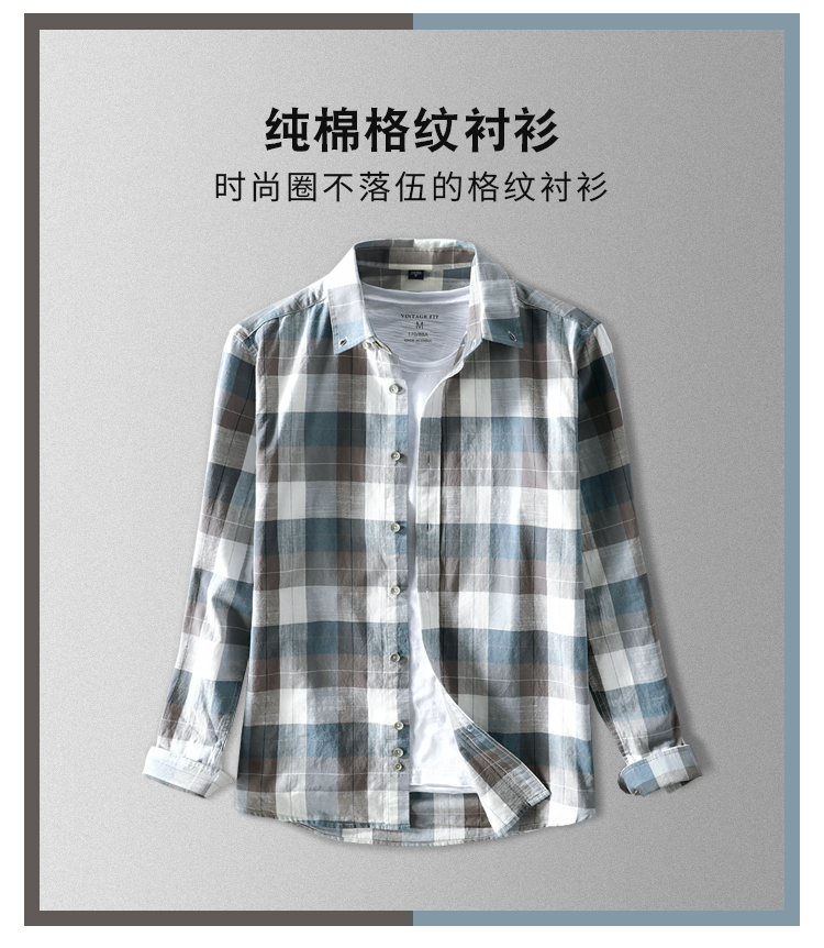 Autumn new men's casual large grid shirt collar cotton long-sleeved port wind young students color woven cotton shirt 35 Online shopping Bangladesh