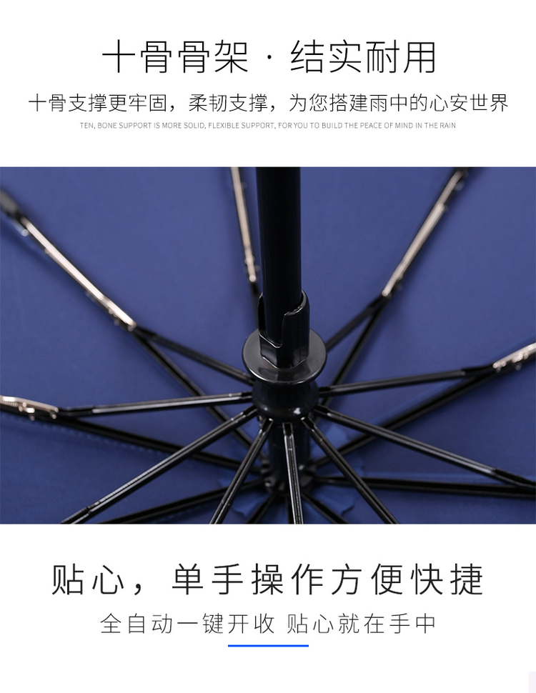 全自动雨伞折叠太阳伞双人伞成人男女加固晴雨两用防紫外线学生伞17张