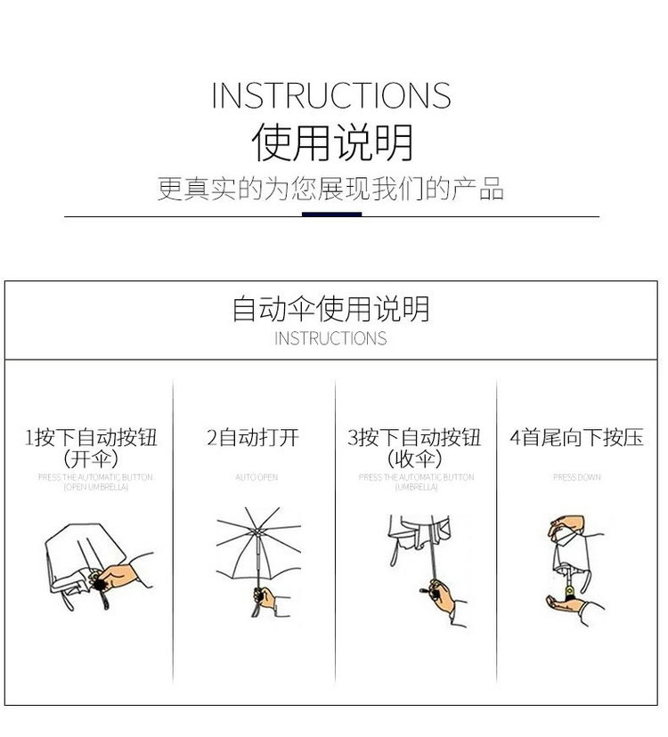 全自动雨伞折叠太阳伞双人伞成人男女加固晴雨两用防紫外线学生伞61张