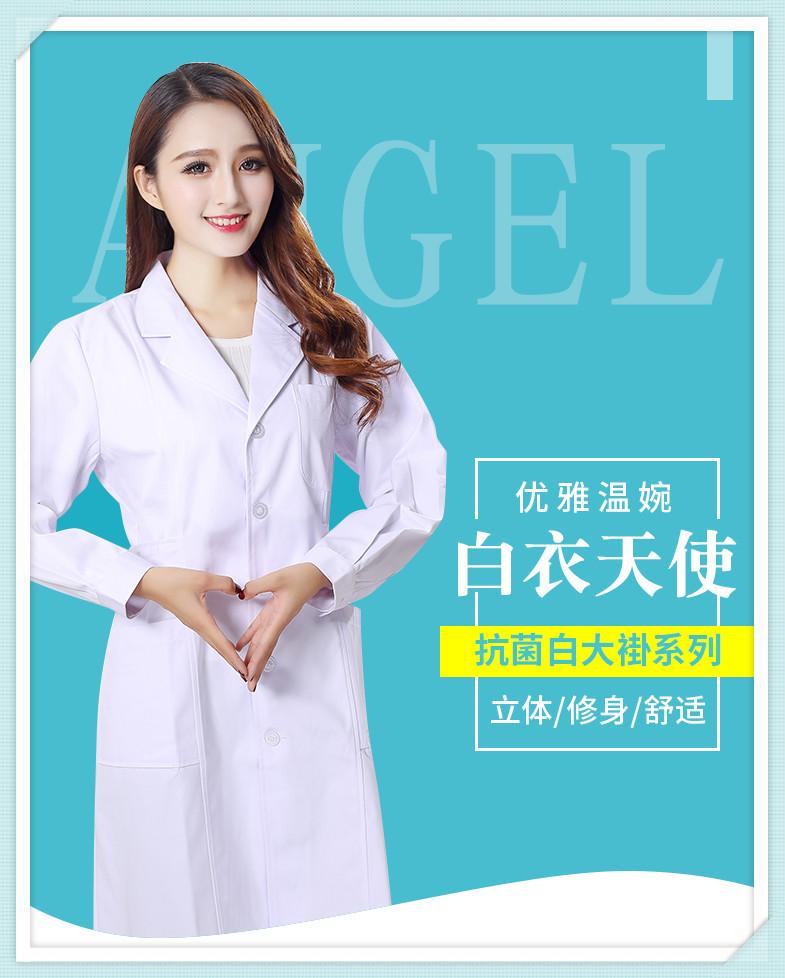 dược dịch vụ y tế overalls ngắn tay áo trắng dày nghiệm mùa đông dịch vụ bác sĩ y tá quần áo đẹp trắng gia sư
