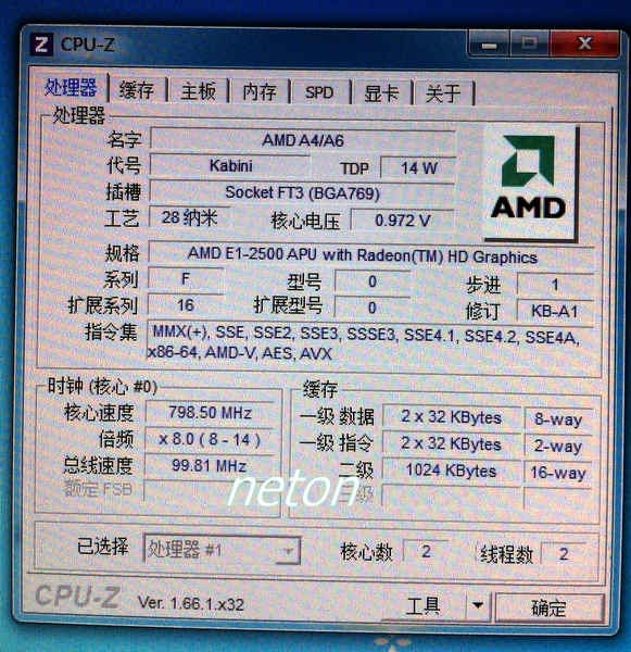 The New Acer Apu E1 2500 Motherboard With 1 4g Dual Core Cpu Htpc Integrated Hd8240 Graphics Card