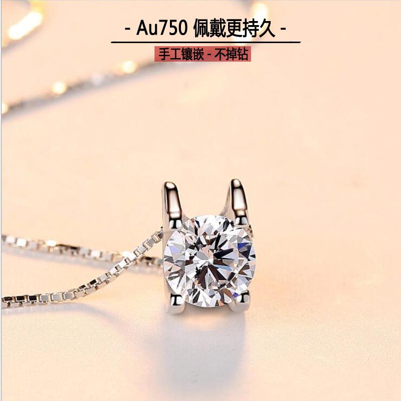 情人节礼物,天滋珠宝 莫桑石项链