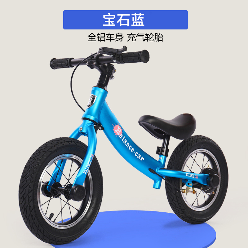 X Section Of The Blue [aluminum Body + Pneumatic Tires]  With Brakes