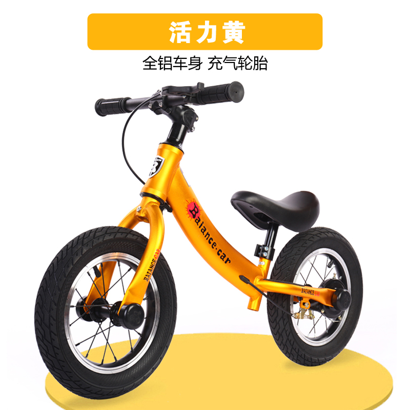 X Section Of The Golden [aluminum Body + Pneumatic Tires]  With Brakes