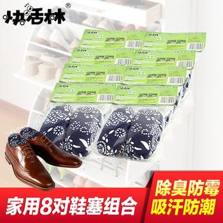 Адсорбенты для обуви,  Быстро живая лес бамбуковый древесный уголь пакет кроме обувной вонючая обувь сын дезодорант пот идти вкус обувной пробка активированного угля пакет 8 для сборка углерод пакет, цена 1024 руб