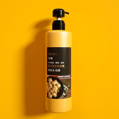 有情生姜洗发水防脱发生发去屑止痒去控油蓬松男女士专用姜汁膏露