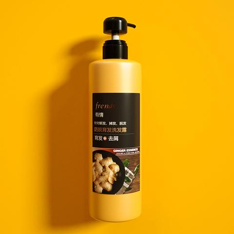 有情生姜洗发水防脱发去屑止痒控油男女士老姜去油姜汁洗头膏