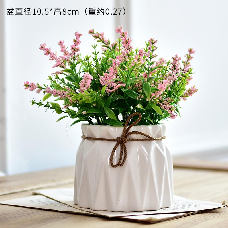 Цвет: Строку порошок травы горшечные {#Н1} розовый {#Н2}