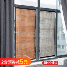 Home home sunscreen blackout curtains bedroom window sunshade roller blinds balcony living room curtain door curtain partition curtain