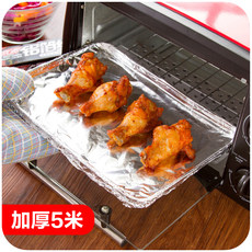 Home home thick baking sheet with aluminum foil foil barbecue kitchen baking tools greaseproof paper oven foil