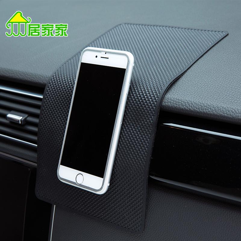 Домой домой автомобиль правила поведения тайвань мат большой размер украшение стенды подушка автомобиль многофункциональный подставка для мобильного телефона навигация подушка