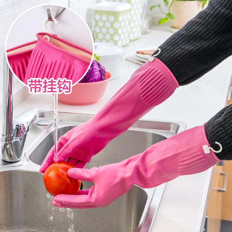 Следующий действительно импорт из южной кореи домой бизнес чистый водонепроницаемый эмульсия перчатки кухня с крюком резина мыть чаша прачечная кожаные перчатки