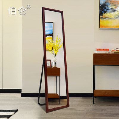 Burmun simple clothes mirror full body landing mirror bracket fitting mirror dormitory bedroom home mirror clothing shop