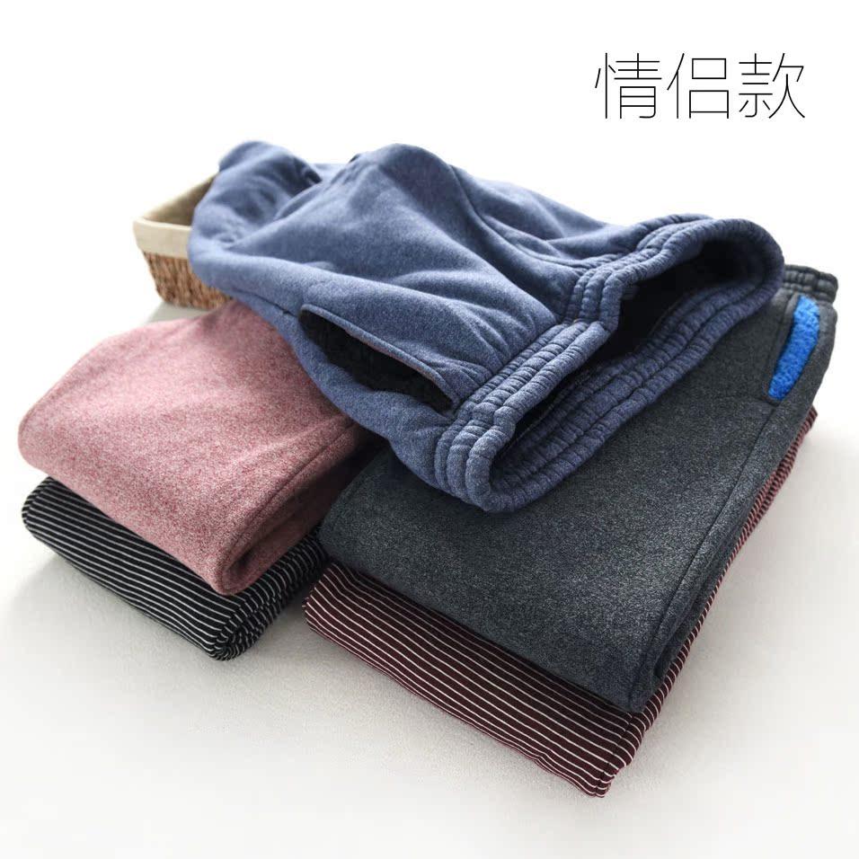 361度女装正品运动长裤2016冬季新款加厚针织休闲长裤561644853B