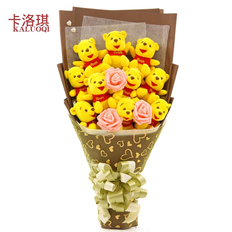 Bouquet De Dessins Animes Winnie L Ourson Bouquet De Poupees Ours