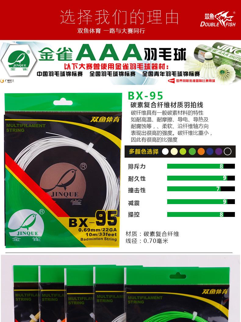 790XBX-95gai1_01.jpg