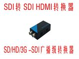 SDI to HDMI plus SDI output SD/HD/3G -SDI broadcast grade SDI to DVI video converter