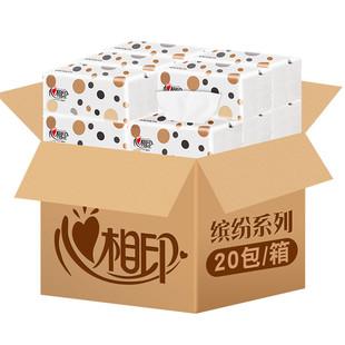 【心相印】抽紙實惠裝整箱20包