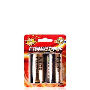 白象1号电池D型一号2粒 非充电煤气灶用液化气燃气炉灶电池收音机