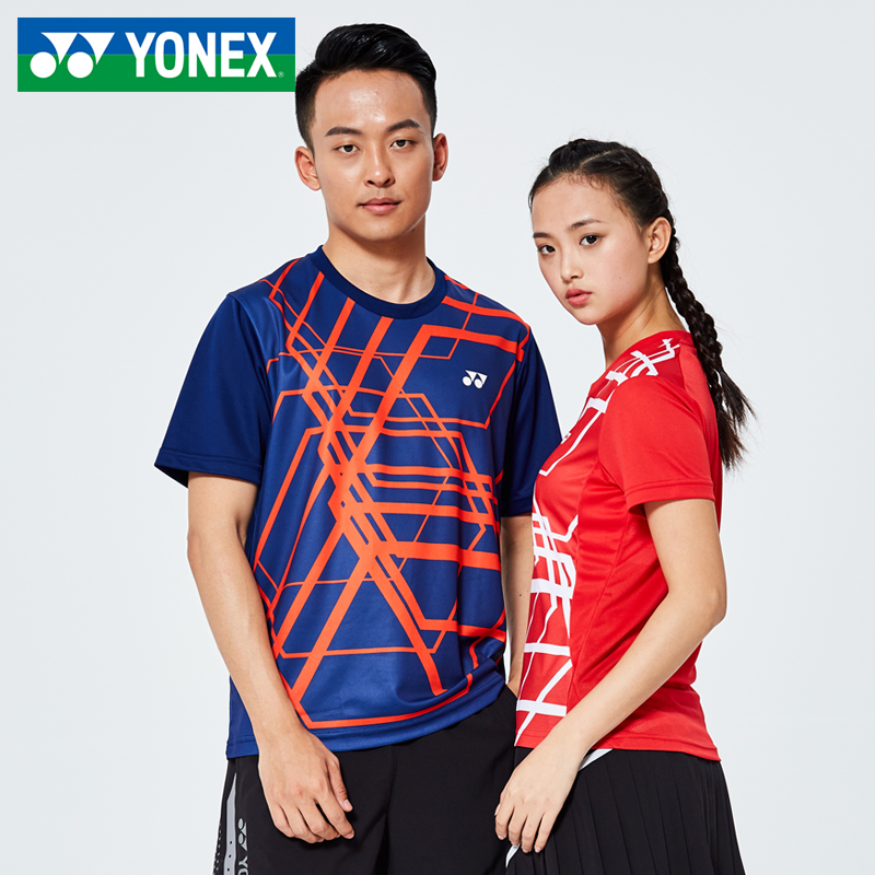 New Yunix Badminton Suit Men's and Women's Suity Custom Print Edg Match Clothing Group 110199BCR