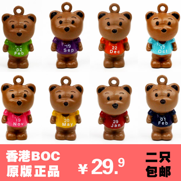 2 Birthday Gifts Alloy Bear 365 Little Mobile Phone Chain Pendant Hong Kong BOC