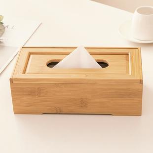 家用纸巾盒创意竹木质纸巾抽纸盒客厅茶几桌面餐巾纸卷纸抽纸巾盒