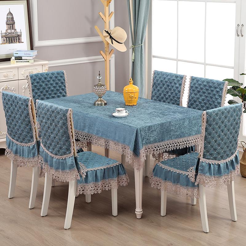 新纯色餐桌布餐椅垫椅套椅垫套装家用现代简约布艺套罩椅子垫通用
