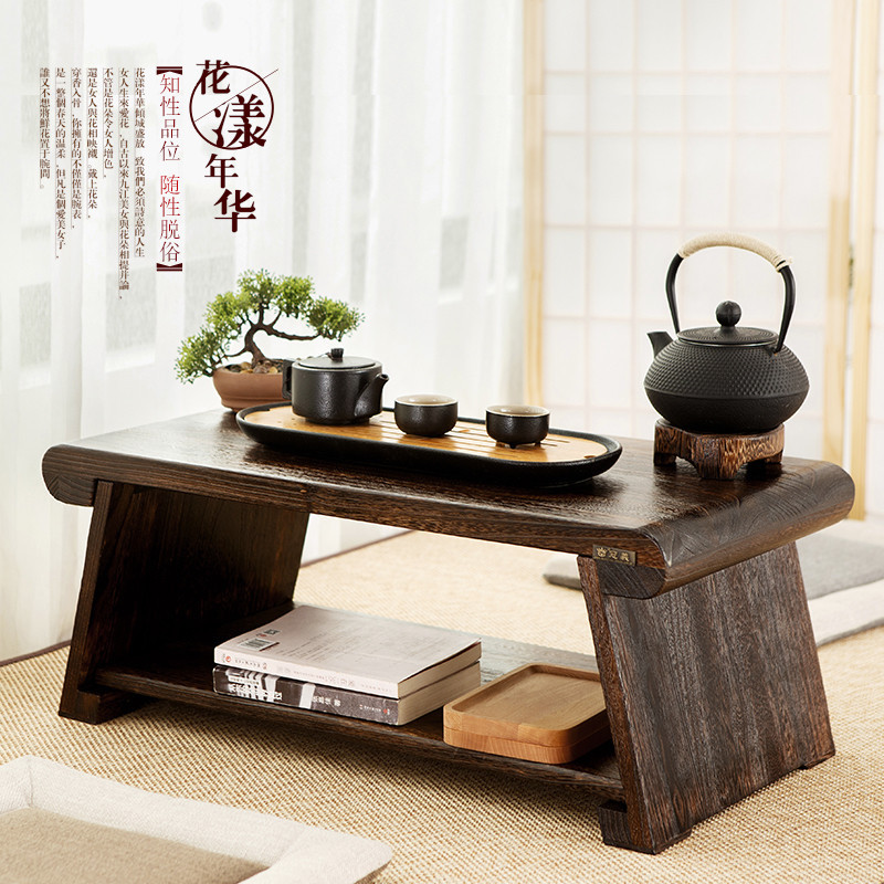 Solid Wood Tatami Coffee Table Bay Window Table Simple Kang Table