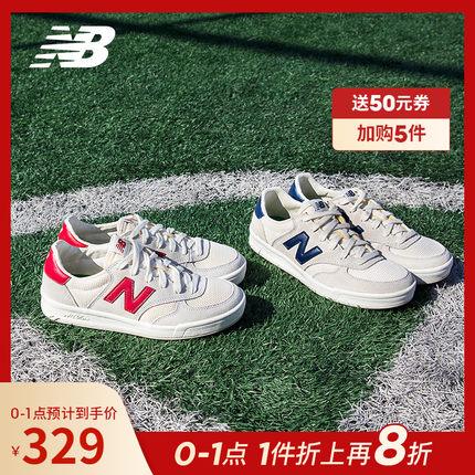 NB官方男鞋女鞋复古鞋CRT300WA板鞋简约舒适休闲鞋