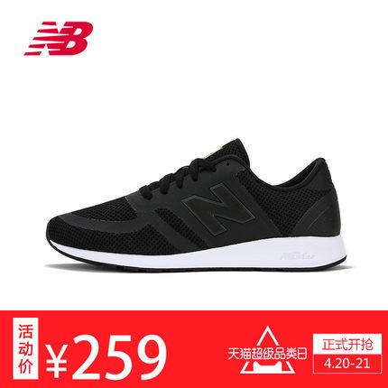 New Balance复古休闲运动鞋MRL420NP 259元包邮